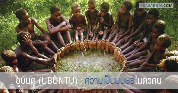 20170117_ubuntu