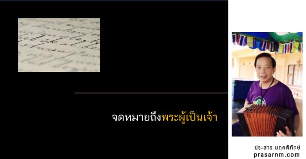20170513_letter