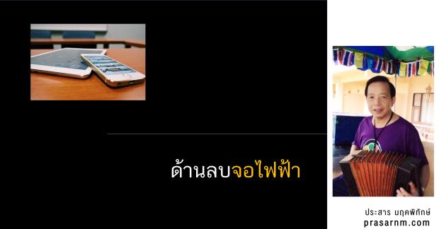 20170625_screen