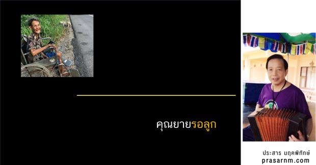 20180919_grandma