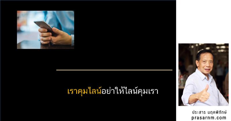 20190428_line