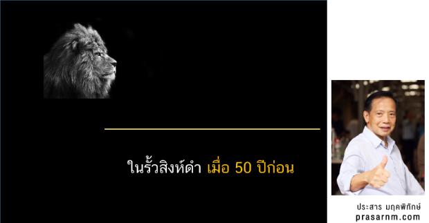 20190503
