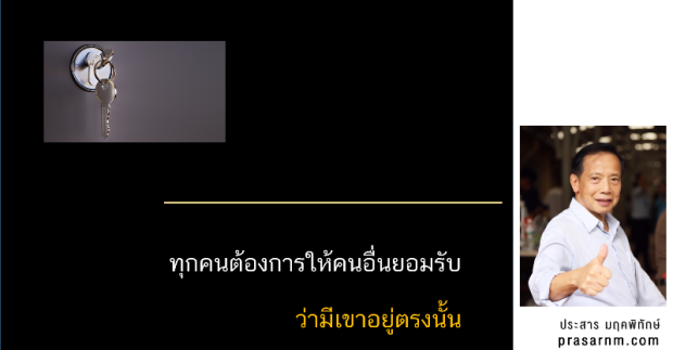 20190521_acceptance