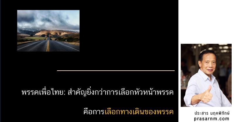 20190611_way